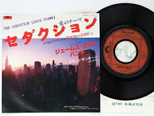 "AMERICAN GIGOLO Soundtrack James Last Band DPQ6192 JAPAN 7"" 154"