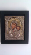 Antique Russian Icon  - Mother Of God Mid  - 19th Century