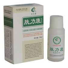 2 Box Fu Li Kang (FuLiKang) Lotion for Folliculitis/Dermatitis/Eczema