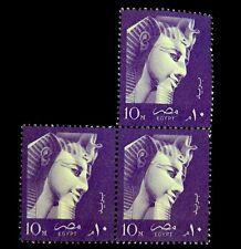 Egypt  UAR Stamp/1957/  Ramses the Great /  Profile  Block of 3 /  Unused