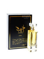Adeeb 100ml EDP - Lattafa Perfumes