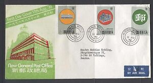 JAM T96 Hong Kong 1976 FDC Addressed 3v Air Mail Post Office Buildings