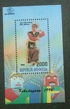Indonesia Culture Traditional Dance 1996 Music Costumes Art Attire (ms) MNH