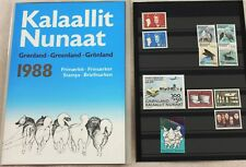 Greenland Post Official Year Set 1988 Complete with Birds - MNH - Excellent!