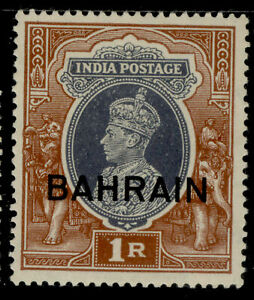 BAHRAIN SG32, 1r grey and red-brown, M MINT. Cat £10.