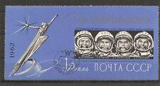 Russia SC # 2631 Monument and portrait of conquerors of space.  Precancel.  MNH