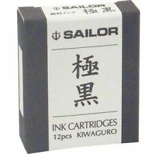 Sailor 13-0602-120 Kiwa-Guro Fountain Pen Cartridge Refills