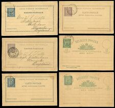 Used Postal Card, Stationery Stamps