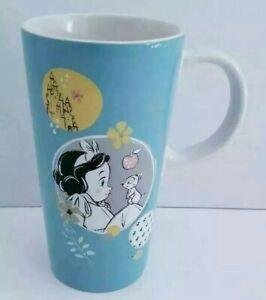 disney store mug snow white animator tall mug new gift idea kitchen homeware