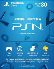 PLAYSTATION NETWORK PREPAID CARD PSN HK$80 FOR PS4 PS3 PSV