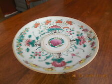 VINTAGE SMALL ASIAN DESIGN COMPOTE DISH...BEAUTIFUL...NOT SIGNED