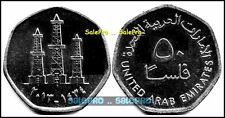 UNITED ARAB EMIRATES 2013 AH 1434 UAE DUBAI STATE OIL REFINARY 50 FILS COIN UNC