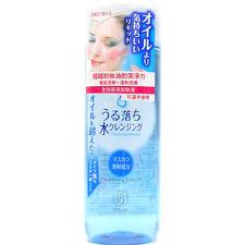 Mandom Japan Bifesta cleansing express Makeup Cleansing Liquid (220ml/7.3 fl.oz)