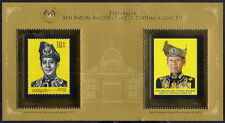 2012 MALAYSIA INSTALLATION YANG DI-PERTUAN AGONG XIV (M/S) MNH