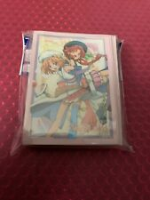 Bushiroad Cardfight Vanguard Sleeve Collection Vol 462 Emi & Shuka Pack