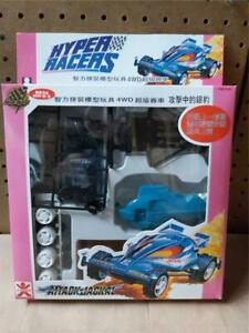 Hyper Racers 4WD Attack Jackal 1/32 Scale Car Kit New FUMAN Bandai NOS