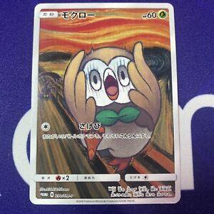 "Pokemon Card Game ROWLET ""Munch The Scream"" 290/SM-P EXC Japanese"
