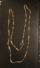 9ct Yellow Gold Twisted Singapore Chain 18 Inch