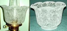 "Etched Glass Shade for old oil,kerosene,banquet lamp 4"" Victorian Floral"