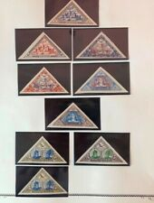 Lithuania #C63-70 Complete Imperf Set 1933 MNH