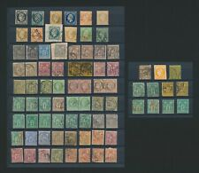 FRANCE STAMPS 1849-1882 STOCK SHEET, GOOD CERES & NAPOLEON & COMMERCE TO 2f