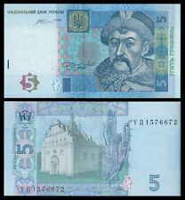 Ucrania - Ukraine 5 Hrivnya  2015  Pick 118e   SC = UNC