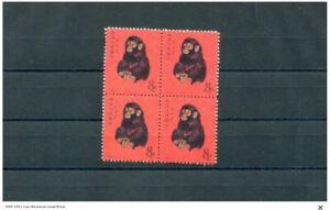 China x4T46, Scott 1586 Gengshen Year (1980 Year of the Monkey)  REPLICA
