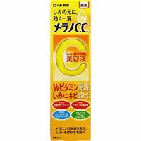 ROHTO MELANO CC Intensive Anti-Spot Essence 20mL with Vitamins C&E from Japan