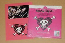 Avril Lavigne Girlfriend China Promo 2 Trks CD Single RARE New Sealed