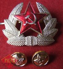 Sowjet Armee Soldat Kokarde Sowjetunion UdSSR Army Uniform Stern кокарда СССР