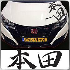 HONDA Kanji Adesivo Decalcomania per auto-Grafica JDM Giapponese CIVIC CRX DRIFT Racing