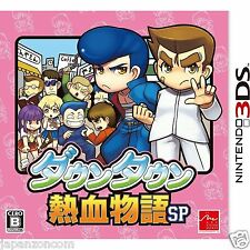 Downtown Nekketsu Monogatari SP 3DS NINTENDO JAPANESE  JAPANZON