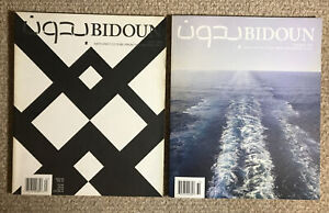 Bidoun Arts And Culture From The Middle East Fall 2006 Summer 2007 Magazines