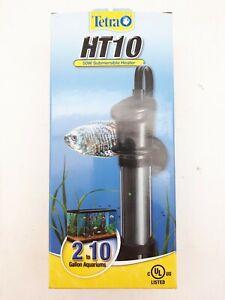 Submersible Aquarium Heater: 50W | 2 to 10 gallon tanks (PET75)