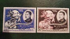 LAOS CLASSIC STAMPS 1952 MINR 26,27 MNH