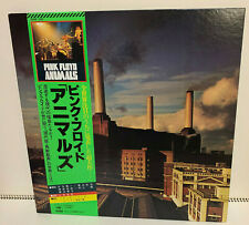 JPN LP+Obi,Sticker>PINK FLOYD/ANIMALS<25AP 340 Free Shipping