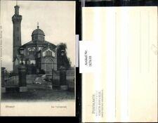 187610,Hamburg Ohlsdorf Das Crematorium