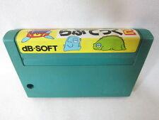 MSX LAPTICK 2 Cartridge only Import Japan Video Game 0029 msx