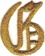 "1 1/8"" Fancy Metallic Gold Old English Alphabet Letter G Embroidered Patch"