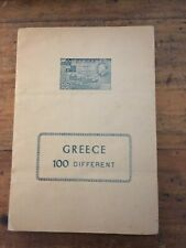 Greece Collection 1900-1960 used, few mint, good condition, 800+/- stamps