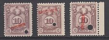 Peru Sc J47v Mlh/Mnh. 1921 10c violet brown Postage Due, 3 diff Specimen ovpts