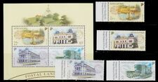 2000 SINGAPORE DIFFERENT POST OFFICES AND OLD CANCELLATIONS MNH SCT. 935 -939