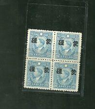 Republic Of China Meng Chiang Inner Mongolia Stamps Scott 2N52 Block Of 4