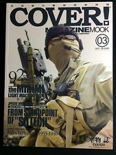 COVER MAGAZINE MOOK World Military and Guns Report 03 2005/1 軍物誌 全球華文軍物探索媒體