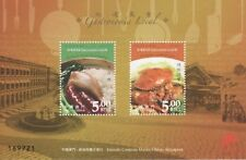 Macau 2008 MNH SS, Food Culture, Joint Issue with Singapore  -Z10