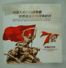 CHINA COMMEMORATIVE COIN CARD:The 70th Anniversary of the World Anti-Fascist War