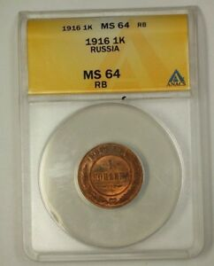 1916 Russian Empire 1 Kopek Coin 1K ANACS MS-64 RB Red Brown Very Choice WWI