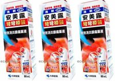 NEW Ammeltz Yoko Fast Relief Aches Muscular Pains 80ml 無藥味 安美露 x 3
