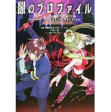 Yami no Profile-Supplement: Shin Megami Tensei TRPG Mato Tokyo 200X RPG book