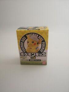 Pokemon Kids Pikachu Finger Puppet Figure Toy Bandai